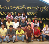 The homestay, guides and handicraft groups of Ban Talae Nok touring the island with the Koh Yao Noi Community Guides