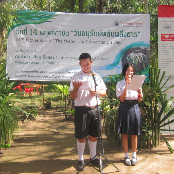 ecotourism in thailand A recent survey of 1,000 americans found that 45 percent of travelers consider  ecotourism and conservation when making their travel plans, according to the.