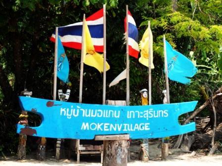 Koh Surin Moken Village Thailand